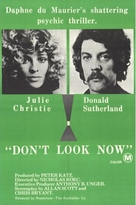 Don't Look Now - Australian Movie Poster (xs thumbnail)