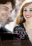 L'amour dure trois ans - South Korean Movie Poster (xs thumbnail)