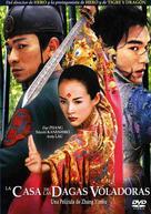 Shi mian mai fu - Spanish Movie Cover (xs thumbnail)