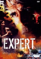 The Final Cut - Czech DVD movie cover (xs thumbnail)
