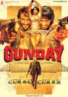 Gunday - Indian Movie Poster (xs thumbnail)