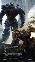 Transformers: The Last Knight - Singaporean Movie Poster (xs thumbnail)