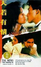 Tian ruo you qing - VHS cover (xs thumbnail)