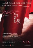 Let the Wind Carry Me - Hong Kong Movie Poster (xs thumbnail)