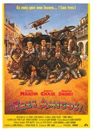 ¡Three Amigos! - Spanish Movie Poster (xs thumbnail)