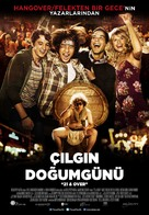 21 and Over - Turkish Movie Poster (xs thumbnail)