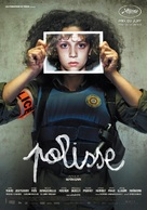 Polisse - French Movie Poster (xs thumbnail)