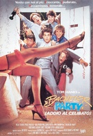 Bachelor Party - Italian Movie Poster (xs thumbnail)