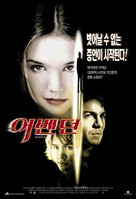 Abandon - South Korean Movie Poster (xs thumbnail)