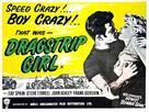Dragstrip Girl - British Movie Poster (xs thumbnail)