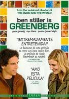Greenberg - Mexican DVD cover (xs thumbnail)