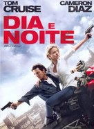 Knight and Day - Portuguese DVD movie cover (xs thumbnail)