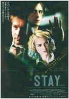 Stay - Japanese Movie Poster (xs thumbnail)