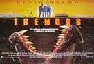 Tremors - British Movie Poster (xs thumbnail)