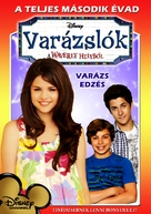 """Wizards of Waverly Place"" - Hungarian DVD cover (xs thumbnail)"