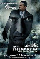 Law Abiding Citizen - Thai Movie Poster (xs thumbnail)