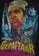 Geraftaar - Indian Movie Poster (xs thumbnail)