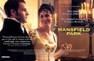 Mansfield Park - British For your consideration movie poster (xs thumbnail)