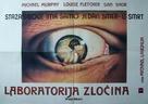 Strange Behavior - Yugoslav Movie Poster (xs thumbnail)