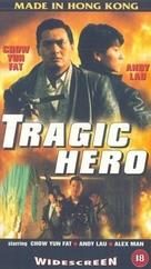 Ying hung ho hon - British Movie Cover (xs thumbnail)