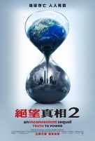 An Inconvenient Sequel: Truth to Power - Hong Kong Movie Poster (xs thumbnail)