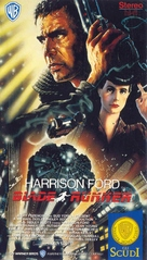 Blade Runner - Italian VHS movie cover (xs thumbnail)