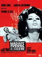 Matrimonio all'italiana - French Movie Poster (xs thumbnail)