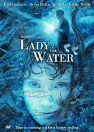 Lady In The Water - DVD movie cover (xs thumbnail)