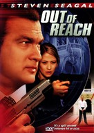 Out Of Reach - DVD cover (xs thumbnail)