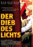 Svet-Ake - German Movie Poster (xs thumbnail)