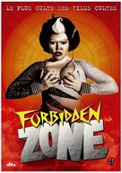 Forbidden Zone - French Movie Cover (xs thumbnail)