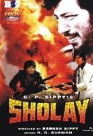 Sholay - Indian VHS movie cover (xs thumbnail)