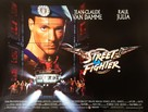 Street Fighter - British Movie Poster (xs thumbnail)