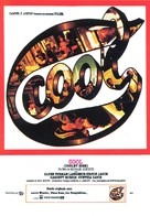 Cooley High - French Movie Poster (xs thumbnail)