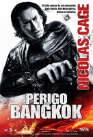 Bangkok Dangerous - Brazilian Movie Poster (xs thumbnail)
