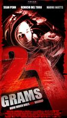 21 Grams - VHS cover (xs thumbnail)