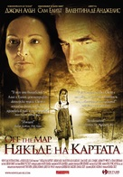 Off the Map - Bulgarian poster (xs thumbnail)