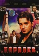 Korolyov - Russian Movie Cover (xs thumbnail)
