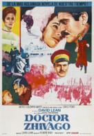 Doctor Zhivago - Argentinian Movie Poster (xs thumbnail)