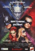 Batman And Robin - French Movie Poster (xs thumbnail)