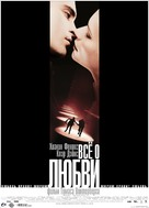It's All About Love - Russian poster (xs thumbnail)