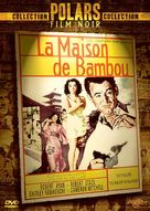 House of Bamboo - French DVD movie cover (xs thumbnail)
