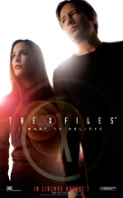 The X Files: I Want to Believe - British Movie Poster (xs thumbnail)