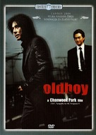 Oldboy - Croatian DVD movie cover (xs thumbnail)
