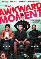 That Awkward Moment - British DVD cover (xs thumbnail)