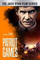 Patriot Games - Video on demand movie cover (xs thumbnail)
