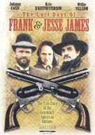 The Last Days of Frank and Jesse James - Movie Cover (xs thumbnail)
