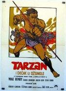 Tarzan and the Jungle Boy - Polish Movie Poster (xs thumbnail)