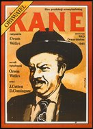 Citizen Kane - Polish Movie Poster (xs thumbnail)