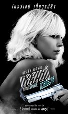 Atomic Blonde - Thai Movie Poster (xs thumbnail)